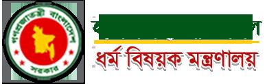 hms_bangla_logo